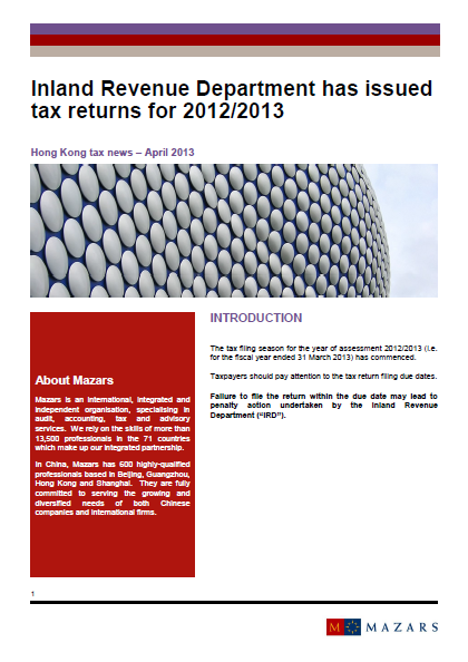 Apr  2013 - Inland Revenue Department has issued tax returns for