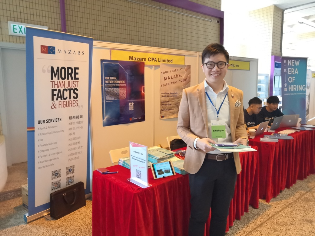 Mazars in HK participated in the HKBU Career Fair 2019