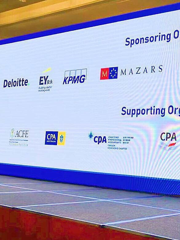 Mazars in Hong Kong sponsors Annual Conference 2019 of The