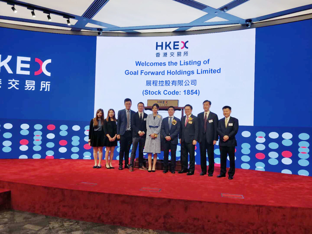 Mazars Hong Kong client, Goal Forward Holdings Limited, approved for